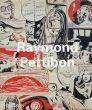 レイモンド・ペティボン Raymond Pettibon/Raymond Pettibonのサムネール
