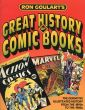 Ron Goulart's Great History of Comic Books/Ron Goulartのサムネール
