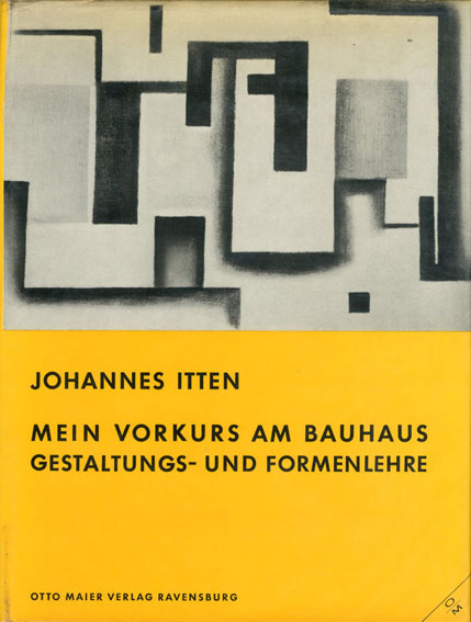 ヨハネス・イッテン デザインと形 Design And Form  The Basic Course At The Bauhaus/Johannes Itten