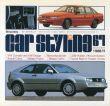 Car Styling67 カースタイリング 1988.11/三栄書房編のサムネール
