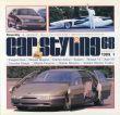 Car Styling68 カースタイリング 1989.1/三栄書房編のサムネール