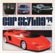 Car Styling74 カースタイリング 1990.1/三栄書房編のサムネール