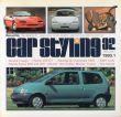 Car Styling92 カースタイリング 1993.1/三栄書房編のサムネール
