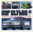 Car Styling101 カースタイリング 1994.7/三栄書房編のサムネール