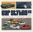 Car Styling89 カースタイリング 1992.7/三栄書房編のサムネール