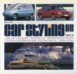 Car Styling88 カースタイリング 1992.5/三栄書房編のサムネール