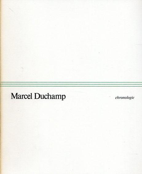 マルセル・デュシャン L'Oeuvre de Marcel Duchamp 4冊組/Jean Clair