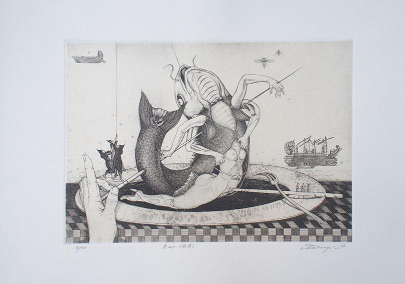 多賀新版画「魚No.6(脱皮)」/Shin Taga