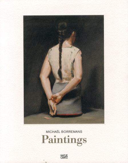 ミヒャエル・ボレマンス Michael Borremans: Paintings/Jeffrey Grove