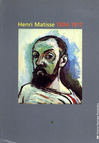 アンリ・マティス Henri Matisse 1904-1917/Henri Matisse