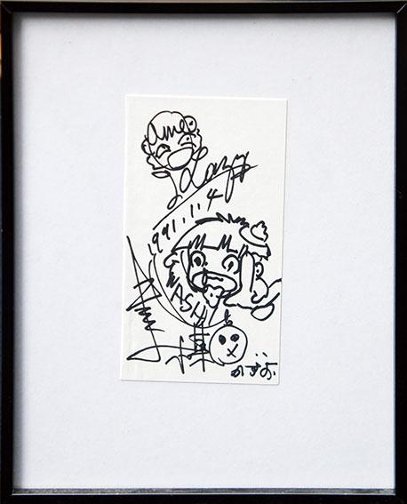 楳図かずお画額「まことちゃん」/Kazuo Umezz