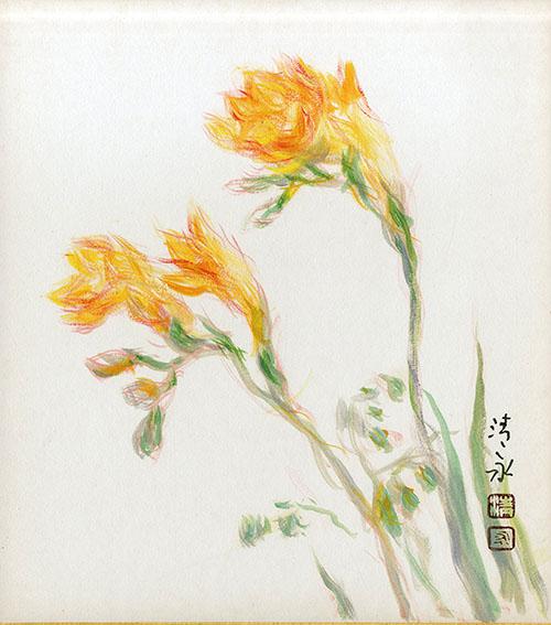 伊藤清永色紙/Kiyonaga Ito