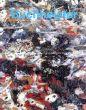 カール・ブーフハイスター Carl Buchheister: Monographie/Werkverzeichnis 全2冊揃/Willi Kempのサムネール