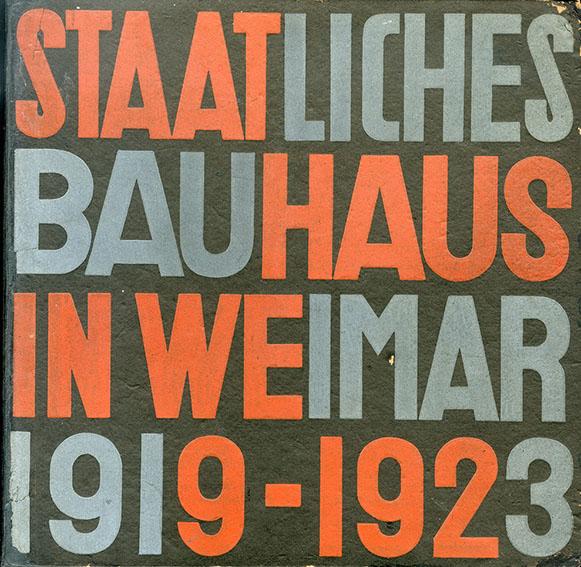 ワイマール国立バウハウス Staatliches bauhaus in Weimar 1919-1923/ブロイヤー、モホリ=ナギ、クレー、シュレンマー他