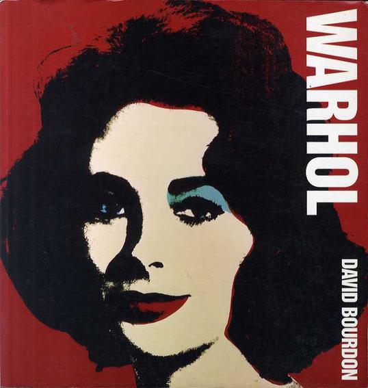 アンディ・ウォーホル Warhol/David Bourdon