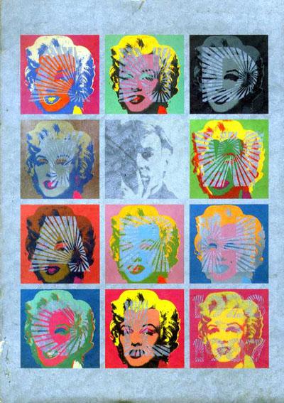 アンディ・ウォーホル展 Exhibition Andy Warhol/エスパース・プランタン