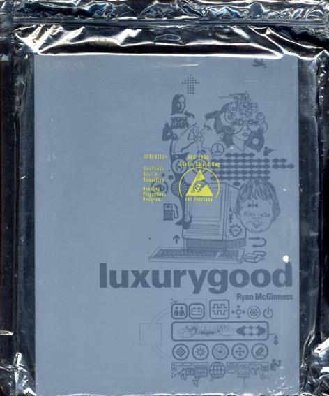 ライアン・マクギネス Ryan McGinness: Luxurygood/