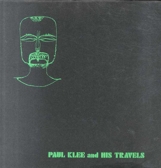 パウル・クレーとその旅行 Paul Klee And His Travels/和田定夫
