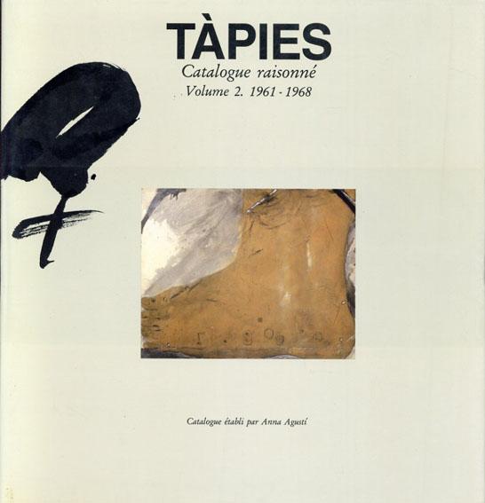 アントニ・タピエス カタログ・レゾネ Tapies: Catalogue raisonne Volume2/Anna Agusti