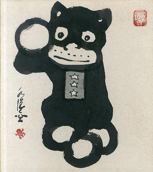 田河水泡色紙「のらくろ」/Suihou Tagawa