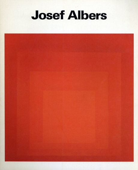 ジョセフ・アルバース Josef Albers/