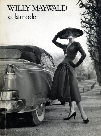 ウィリー・メイワルド Willy Maywald: Et La Mode/Willy Maywald