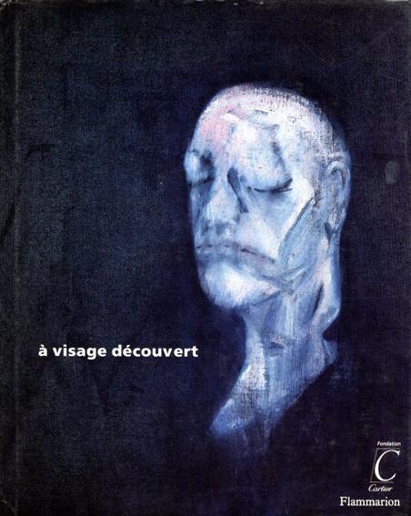 A Visage Decouvert/フランシス・ベーコン/バスキア他