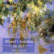 モネ Monet's Garden In Art/Debra N Mancoffのサムネール