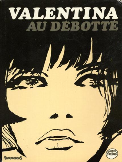 グイド・クレパックス Valentina3: Valentina Au Debotte/Guido Crepax