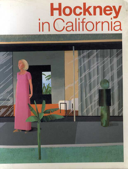 デイヴィッド・ホックニー展 Hockney In California/