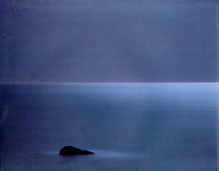 高橋和海 Kazuumi Takahashi: High Tide Wane Moon/Kazuumi Takahashi