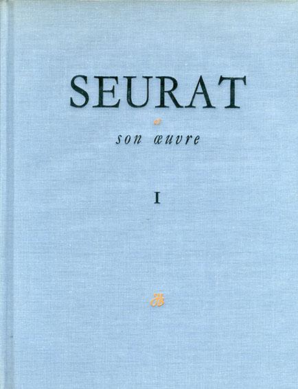ジョルジュ・スーラ Seurat et Son Oeuvre 全2巻揃/C.M de Hauke