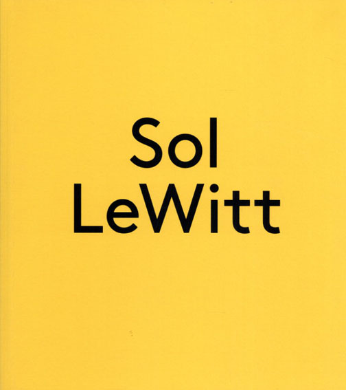 ソル・ルウィット Sol Lewitt/Beatrice Gross
