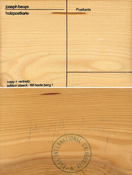 ヨーゼフ・ボイス マルチプル「木の葉書 Holzpostkarte」/Joseph Beuys