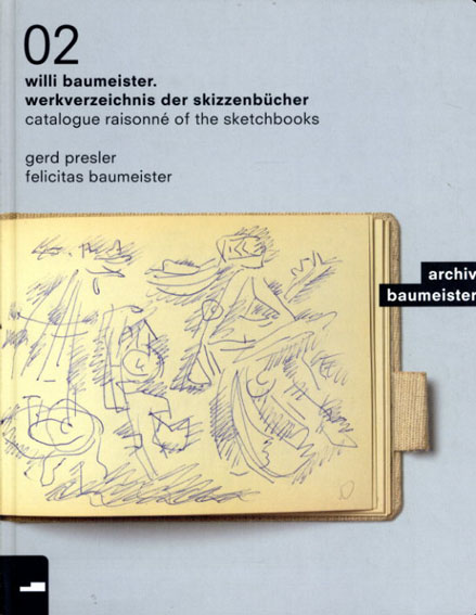 ウィリ・バウマイスター カタログ・レゾネ Willi Baumeister: Werkverzeichnis Der Skizzenbucher/Catalogue Raisonne of The Sketchbooks/Gerd Presler/Felicitas Baumeister