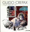 グイド・クレパックス Guido Crepax: Il Sogno Degli Anni '60/A.Crepax/F.Giromini/M.Perazzi編のサムネール