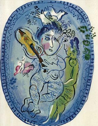 「20世紀」26号 XXe Siecle No.26/Marc Chagall/Vieira da Silva