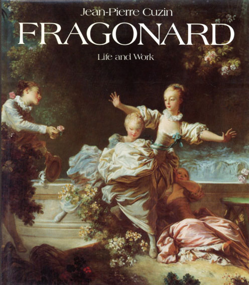 ジャン・オノレ・フラゴナール 油彩カタログ・レゾネ Jean-Honore Fragonard: Life and Work: Complete Catalogue of the Oil Paintings/Jean-Pierre Cuzin