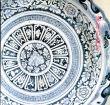 東洋の染付 陶磁展/東京日本橋三越本店のサムネール