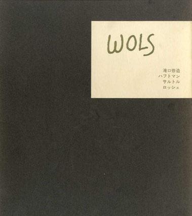 ヴォルス Wols/瀧口修造/ハフトマン/サルトル/ロッシェ