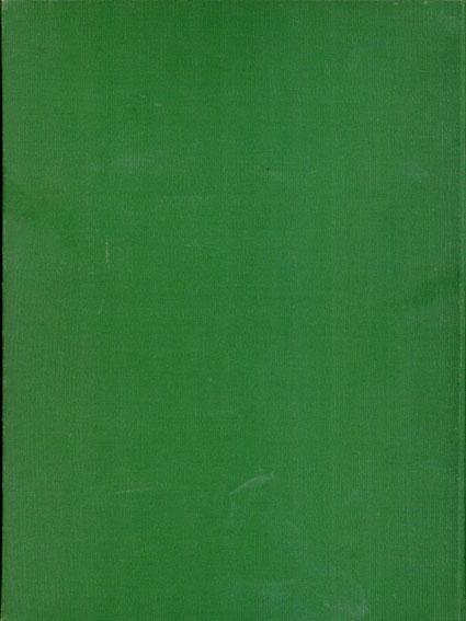 ピサロ・レゾネ Camille Pissarro: Son Art-Son Oeuvre 2冊組/Ludovic Rodo Pisaro Lionello Venturi