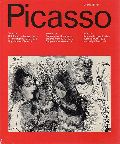 パブロ・ピカソ 版画カタログ・レゾネ4 Pablo Picasso Tome 4:  Catalogue de l'oeuvre grave et lithographie 1970-1972 /Pablo Picasso