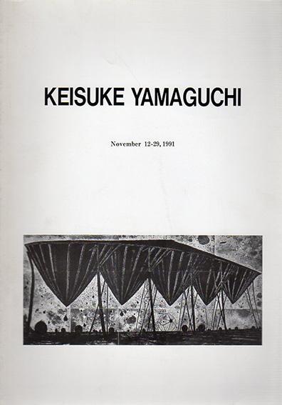 山口啓介 Keisuke Yamaguchi November 1991/