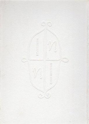 小出楢重の素描 小出楢重と谷崎潤一郎「蓼喰ふ蟲」の世界展/
