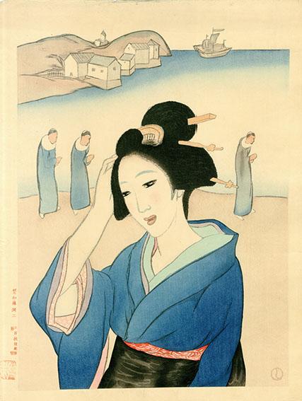 竹久夢二版画「出島」/Yumeji Takehisa