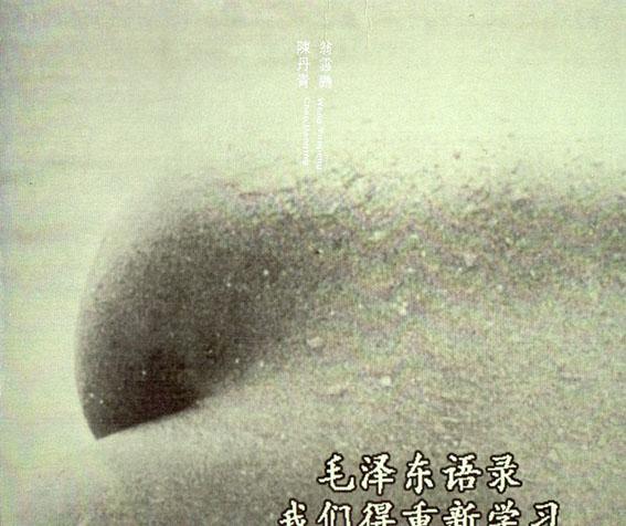 Weng Yunpeng Chen Danqing/