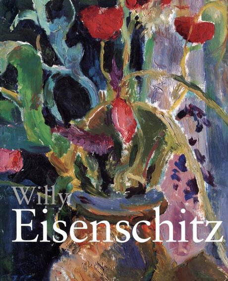 ウィリー・アイゼンシッツ Willy Eisenschitz 1889-1974/Bernard Denvir