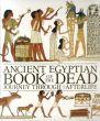 大英博物館 古代エジプト展 『死者の書』で読みとく来世への旅/森アーツセンターギャラリーのサムネール
