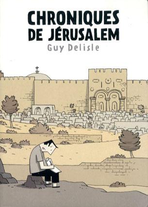 Chroniques de Jerusalem/Guy Delisle