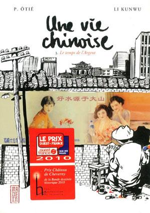 Vie Chinoise Vol.3/P. otie/ Li Kunwu